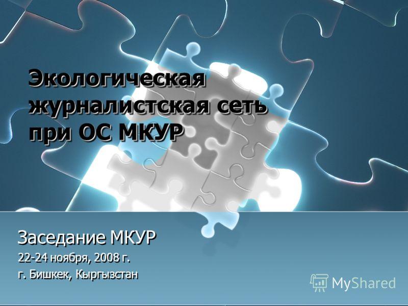 проститутки г бишкек кыргызстан