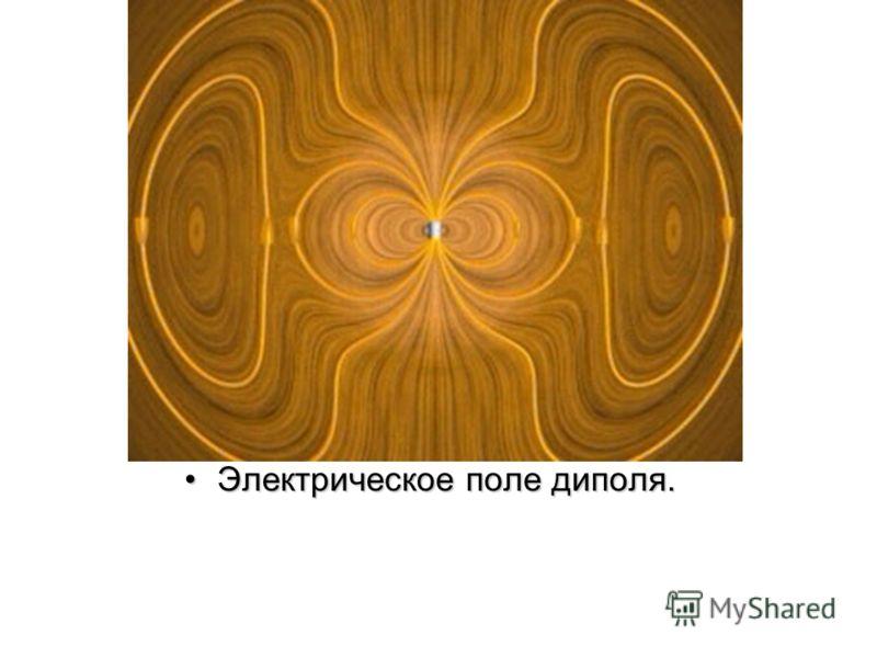 Пример 3. В произвольной точке С где При :