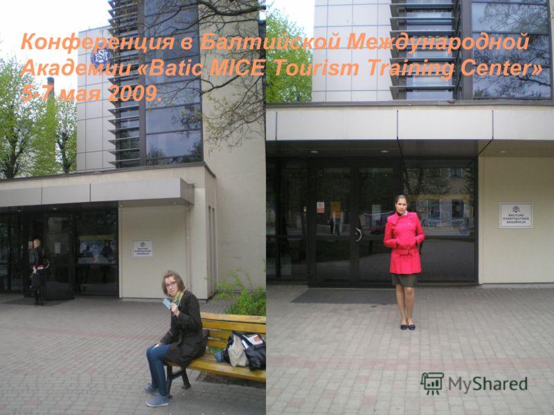 Конференция в Балтийской Международной Академии «Batic MICE Tourism Training Center» 5-7 мая 2009.