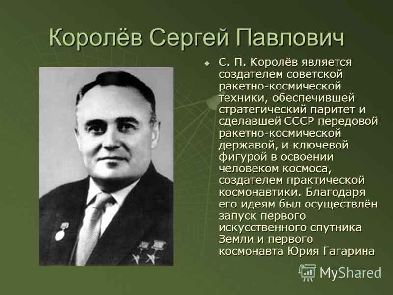 Гагарин Юрий Алексеевич  Википедия