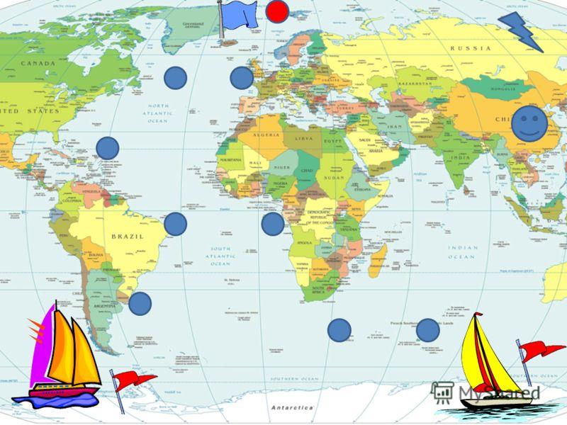 Класс делится на две команды: «ЗАПАД» и «Восток»; Каждая команда на своем судне должна пройти путь от старта до финиша (Дальний Восток), набрав при этом как можно больше баллов, пройдя все пункты, не потерпев кораблекрушение; Кораблекрушением считает