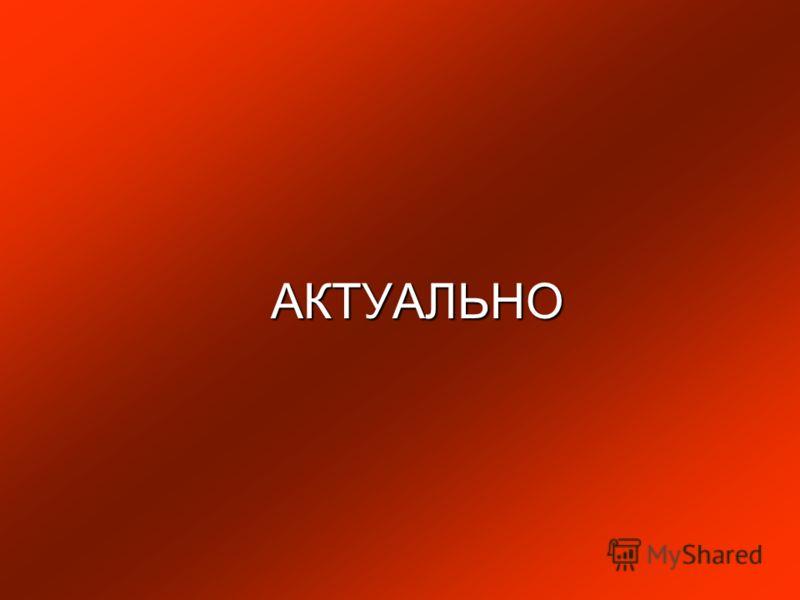 ЭКСКЛЮЗИВНО www.R-profi.ru