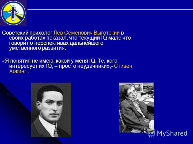 the work of lev vygotsky essay Vygotsky's social development theory is the work of russian psychologist lev vygotsky (1896-1934) [1][2] vygotsky's work was largely unkown to the west until it was published in 1962 vygotsky's work was largely unkown to the west until it was published in 1962.