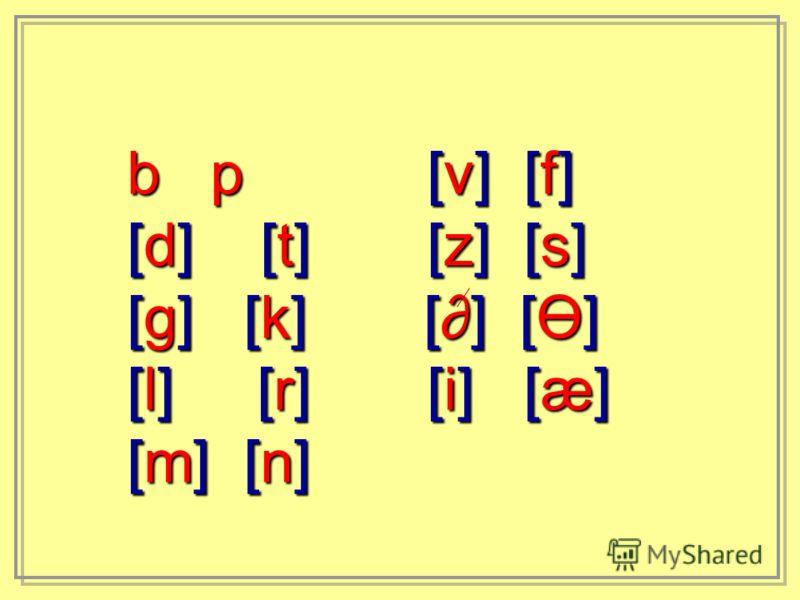 b p [v] [f] [d] [t] [z] [s] [g] [k] [] [Ө] [l] [r] [i] [æ] [m] [n]