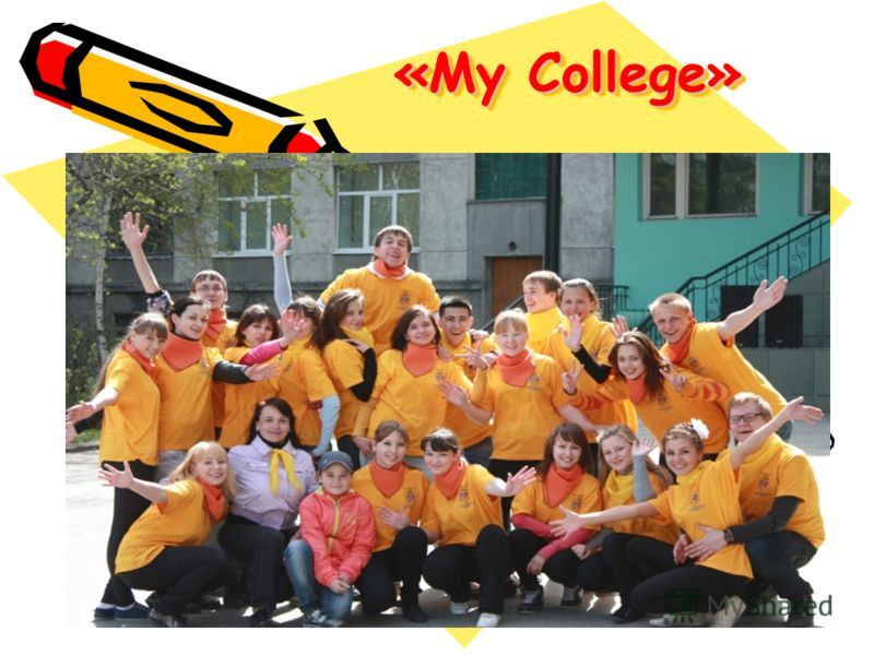«My College» «My College»