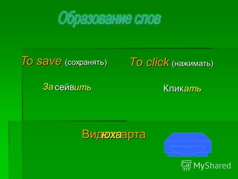 Error(ошибка) Button(кнопка) Программа ICQ Visual Basic Егор Батон Аська Вижу Барсика