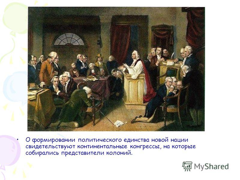 Выдающийся американский просветитель Томас Джефферсон (1743- 1826) Он считал, что колонии имеют право на восстание, через несколько лет он стал основным автором «Декларации независимости». Предложение раздать землю всем, кто её обрабатывает, было оче