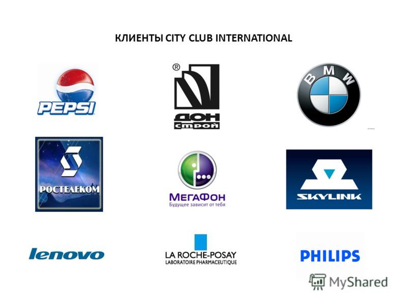 КЛИЕНТЫ CITY CLUB INTERNATIONAL