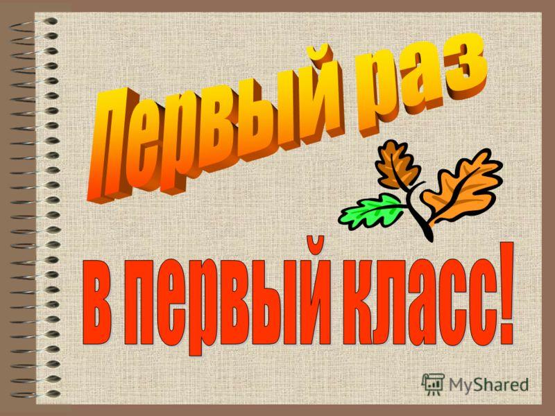 двоР гоРы Речка беРег тундРа