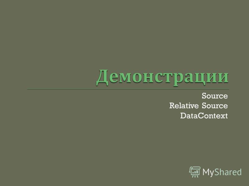 Source Relative Source DataContext