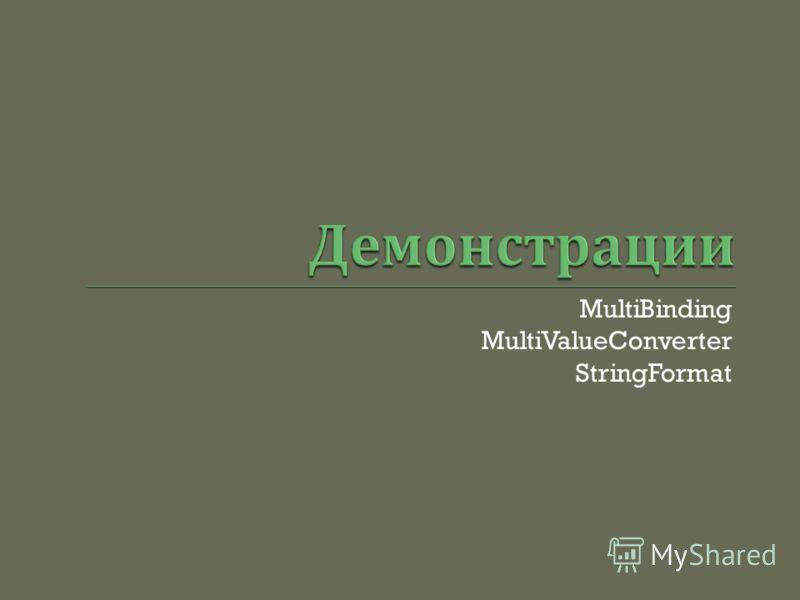 MultiBinding MultiValueConverter StringFormat