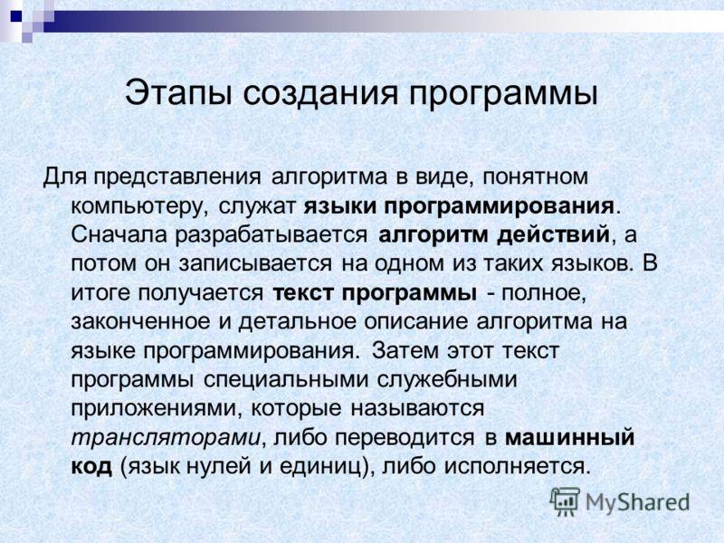QBasic Учебное пособие для