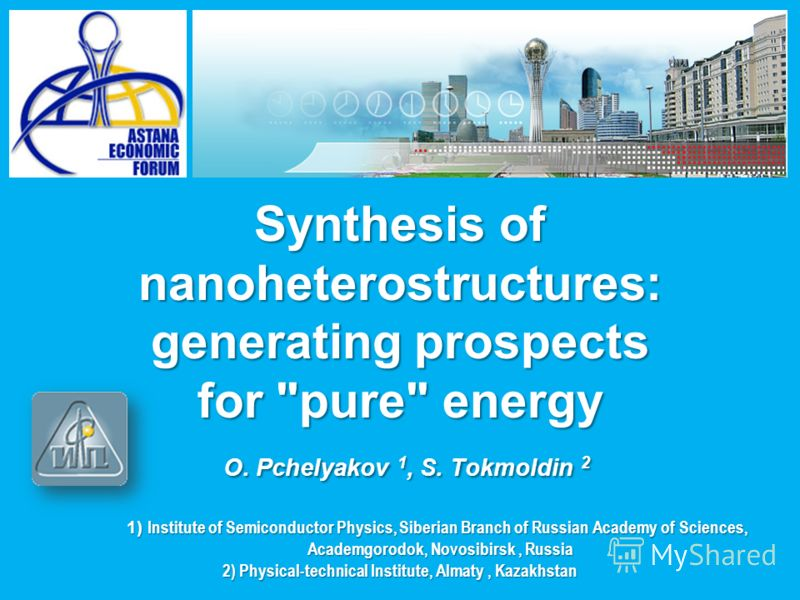 Synthesis of nanoheterostructures: generating prospects for