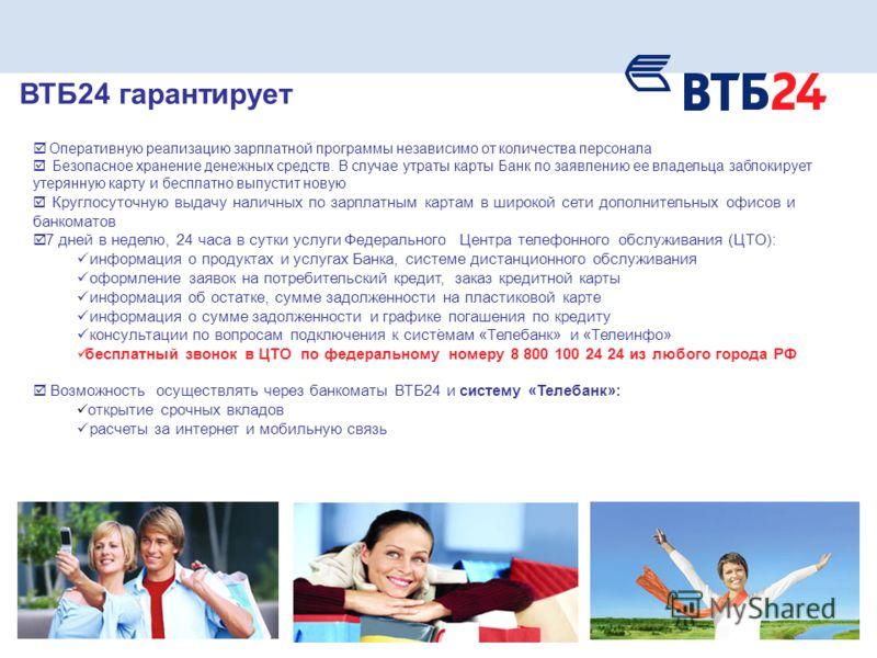 Секреты медицинский центр великий новгород официальный сайт