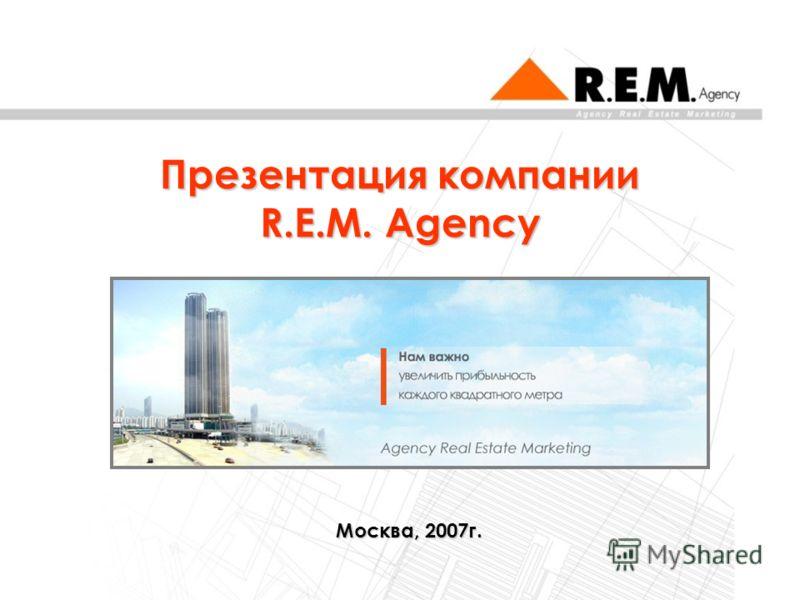 Презентация компании R.E.M. Agency Москва, 2007г.