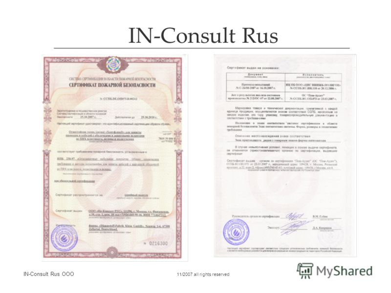 IN-Consult Rus IN-Consult Rus OOO 11/2007 all rights reserved