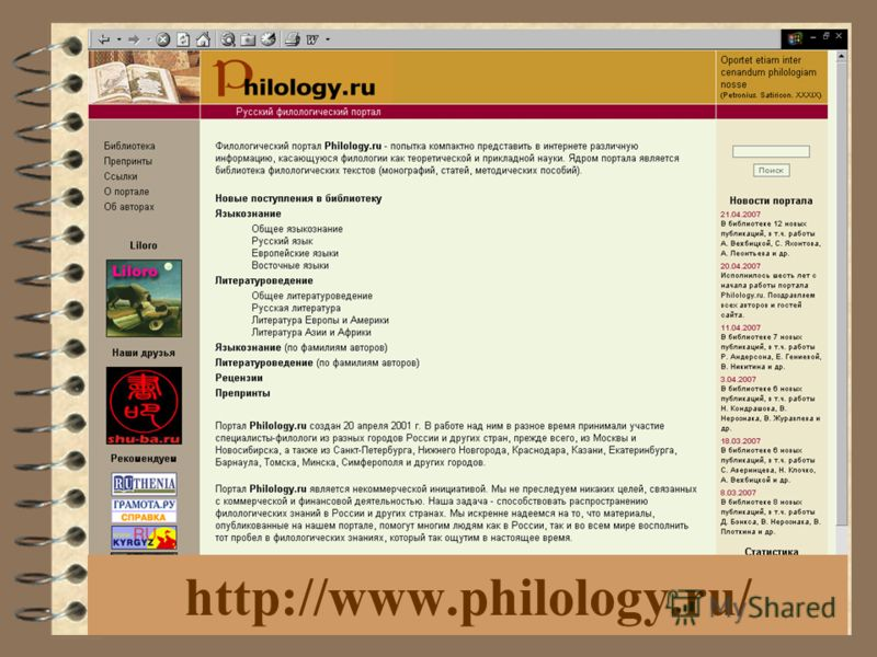 http://www.philology.ru/