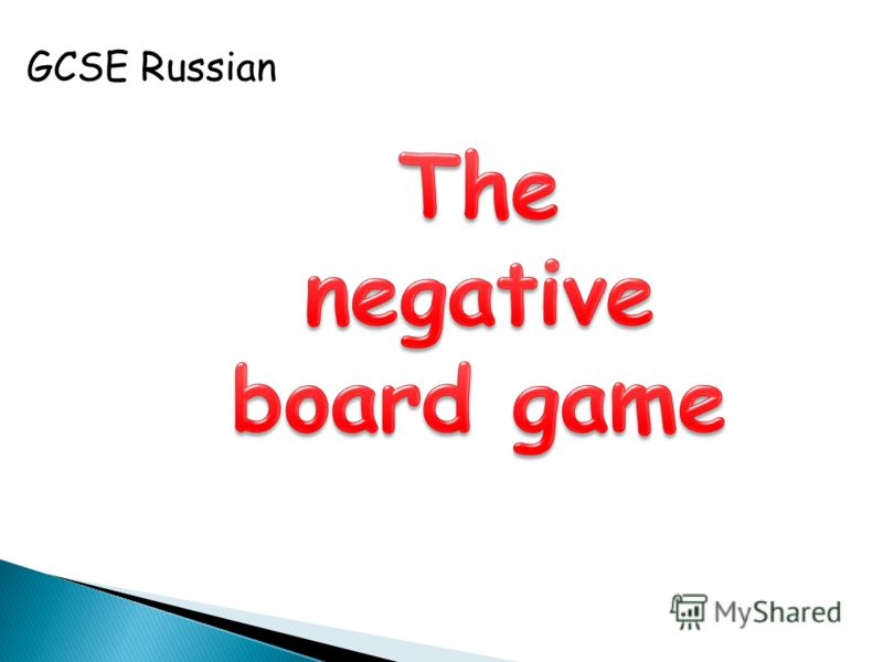 GCSE Russian