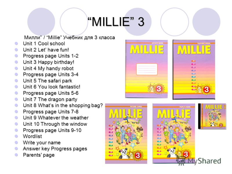 MILLIE 3 Милли / Millie Учебник для 3 класса Милли / Millie Учебник для 3 класса Unit 1 Cool school Unit 1 Cool school Unit 2 Let have fun! Unit 2 Let have fun! Progress page Units 1-2 Progress page Units 1-2 Unit 3 Happy birthday! Unit 3 Happy birth