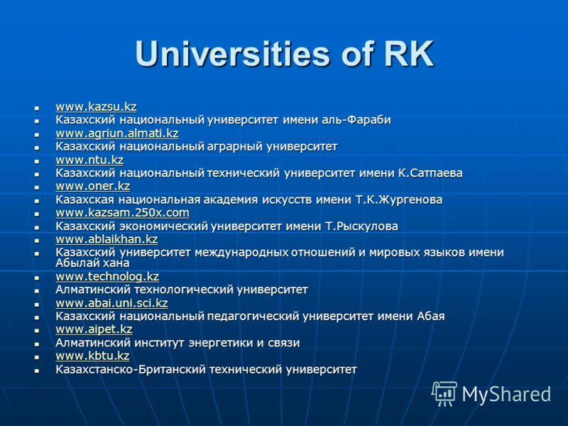 Universities of RK www.kazsu.kz www.kazsu.kz www.kazsu.kz Казахский национальный университет имени аль-Фараби Казахский национальный университет имени аль-Фараби www.agriun.almati.kz www.agriun.almati.kz www.agriun.almati.kz Казахский национальный аг