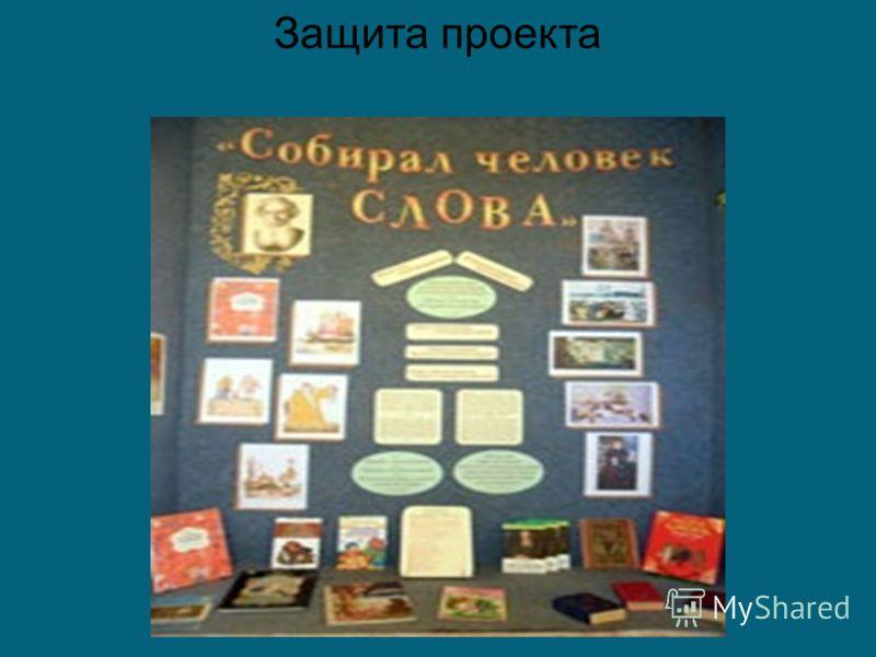Солженицын александр исаевич книги читать