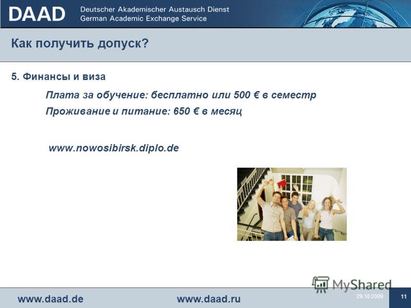 11 29.10.2009 www.daad.de www.daad.ru 5. Финансы и виза Плата за обучение: бесплатно или 500 в семестр Проживание и питание: 650 в месяц www.nowosibirsk.diplo.de Как получить допуск?