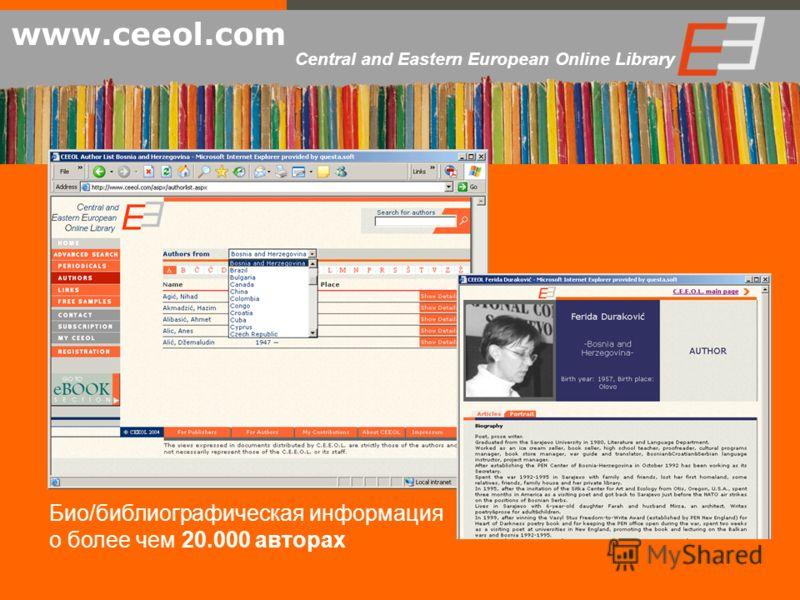 Био/библиографическая информация о более чем 20.000 авторах www.ceeol.com Central and Eastern European Online Library