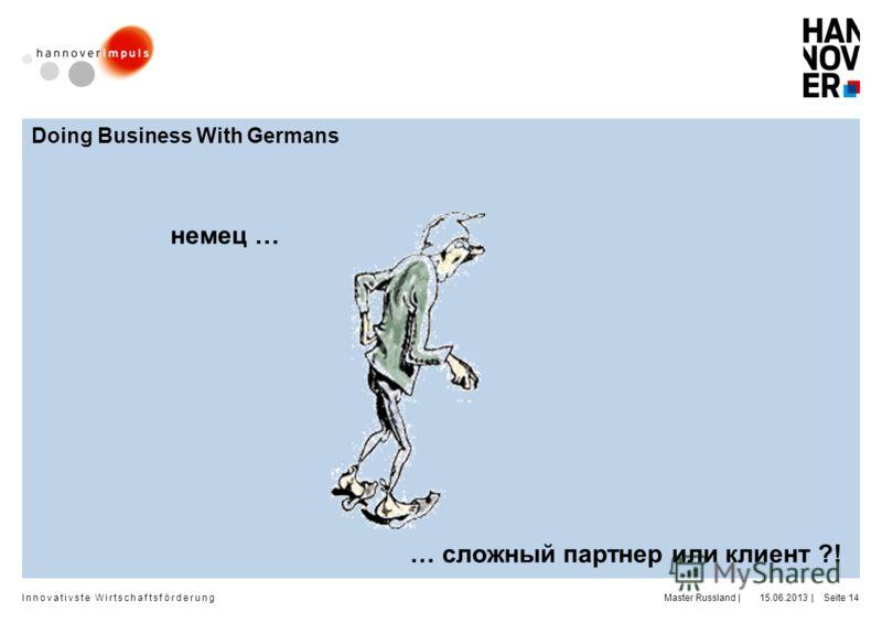 Innovativste Wirtschaftsförderung | |15.06.2013Master RusslandSeite 14 немец … … сложный партнер или клиент ?! Doing Business With Germans