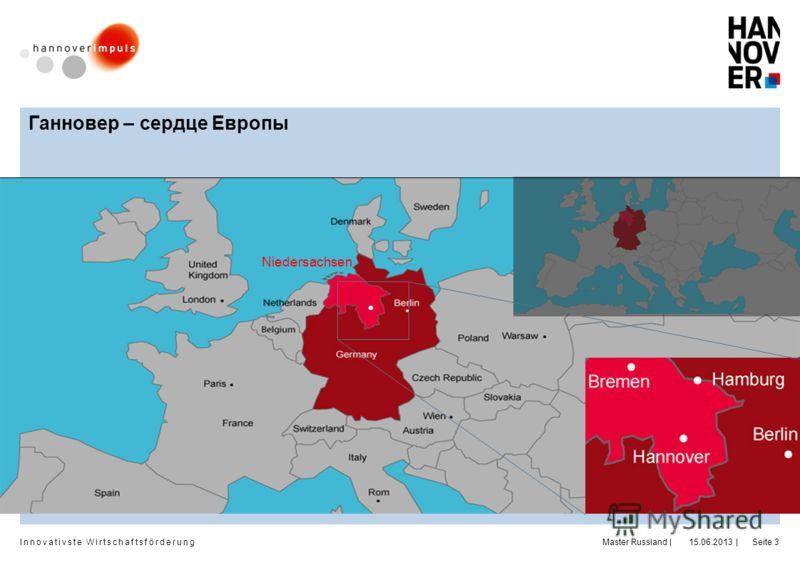 Innovativste Wirtschaftsförderung | |15.06.2013Master RusslandSeite 3 Ганновер – сердце Европы Niedersachsen