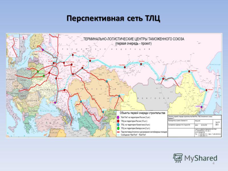 Перспективная сеть ТЛЦ 4