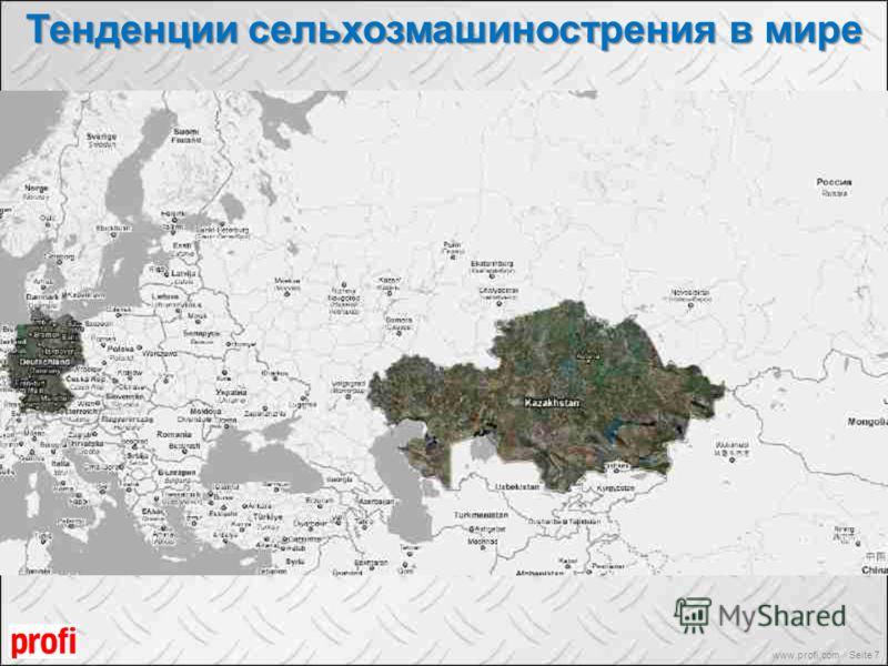 Тенденции сельхозмашинострения в мире www.profi.com Seite 7