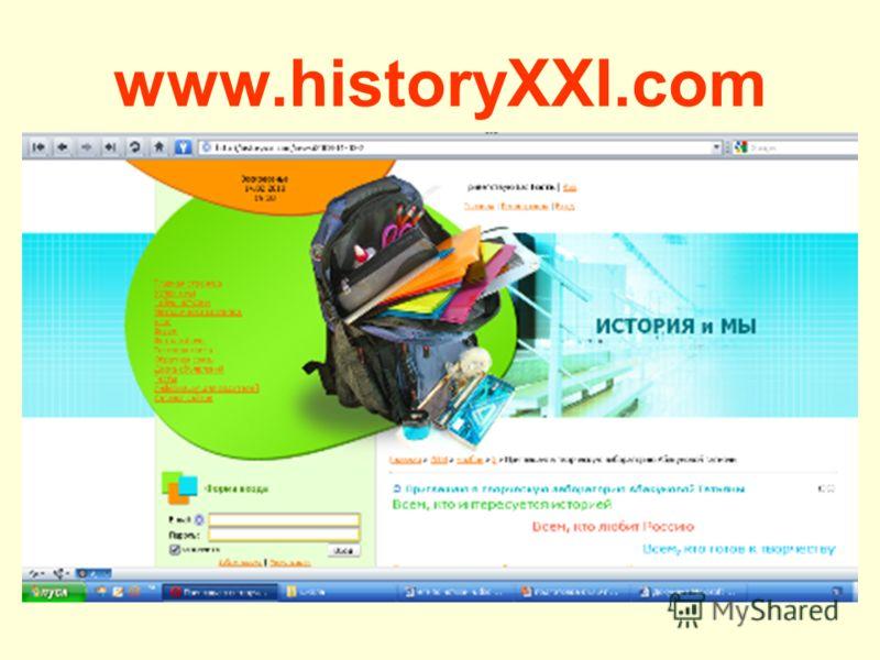 www.historyXXI.com