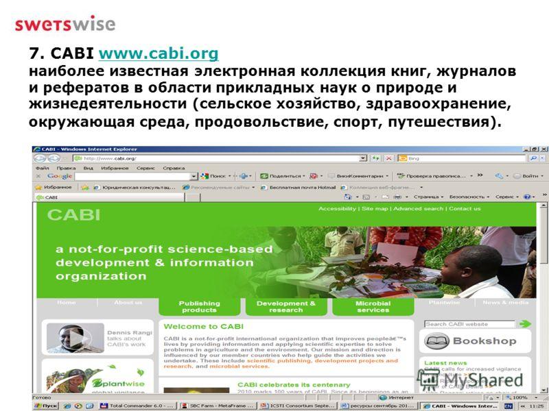 7. CABI www.cabi.org наиболее известная электронная коллекция книг, журналов и рефератов в области прикладных наук о природе и жизнедеятельности (сельское хозяйство, здравоохранение, окружающая среда, продовольствие, спорт, путешествия).www.cabi.org