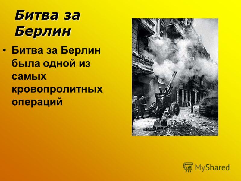 Зоя Космодемьянская Мне не страшно умирать, это счастье – умереть за свой народ!