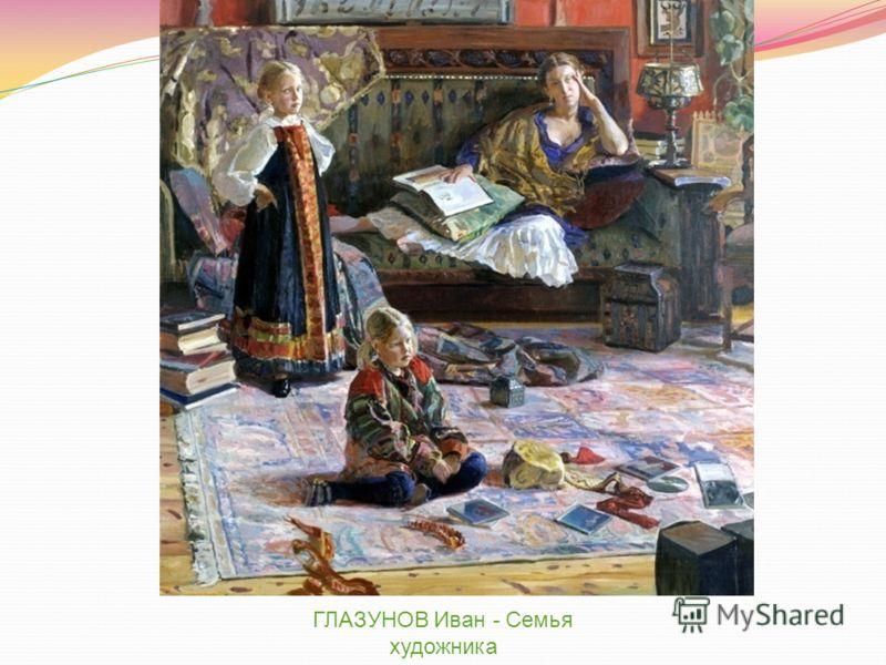 Картинны русских художников Утро. 1904 Кустодиев Борис