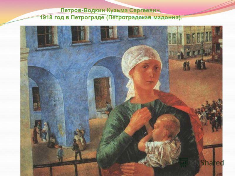 КИПРЕНСКИЙ Орест - Портрет Авдотьи Ивановны Молчановой с дочерью Елизаветой. 1814