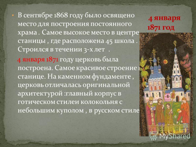 Частицы мощей святого Харлампия,они были помещены в красивую серебрянную шкатулку. Православный крест очень древней работы, из твердых пород дерева и покрытый серебром. Две старинные серебряные лампады ажурной работы. Несколько церковных книг. Одна и