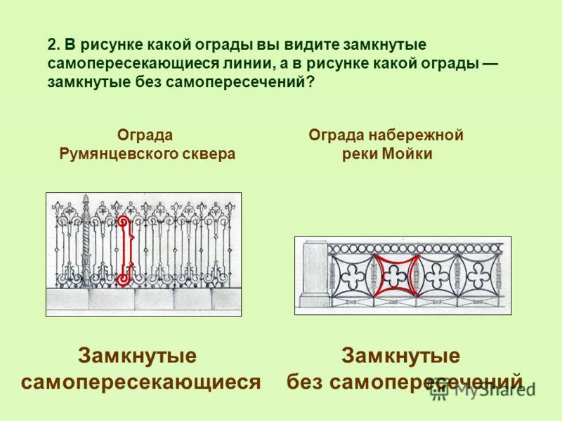 Ограда моста Белинского