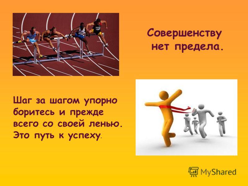 В.В.Путин: «Наши планы по развитию конкуренции делятся на два крупных блока. Первый блок – это защита конкуренции…. Второй блок - …создание максимально благоприятных условий для появления и выхода на рынки новых высокоэффективных хозяйствующих субъек