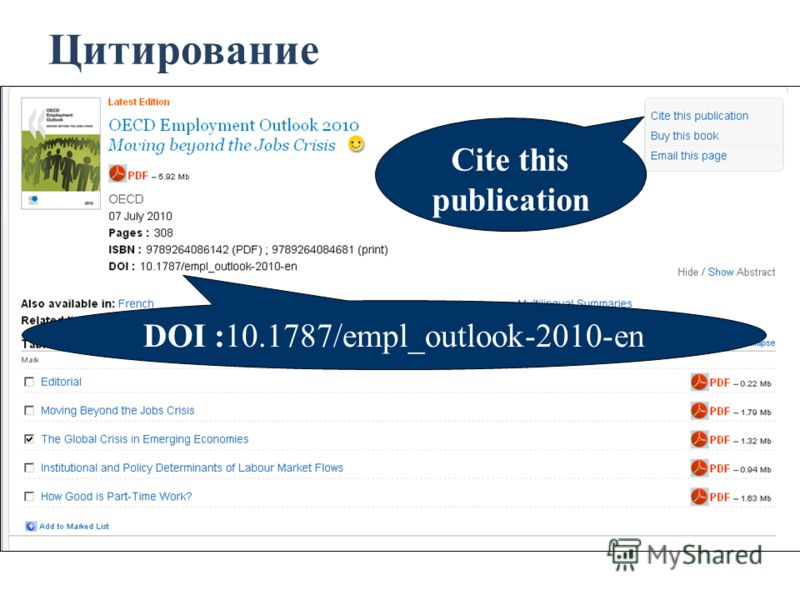 Цитирование DOI :10.1787/empl_outlook-2010-en Cite this publication