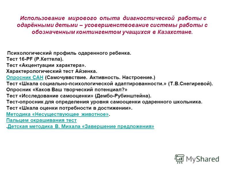 Гдз по русскому 8 Львов 2010