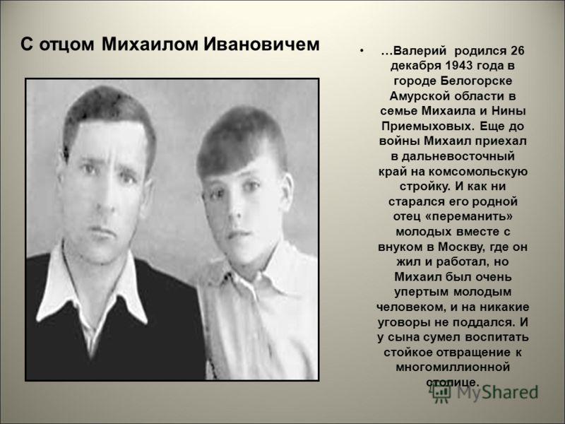 знакомства в белогорске амурской области бесплатно