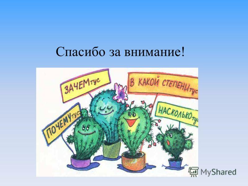 знакомство с наречием русский язык 4 класс