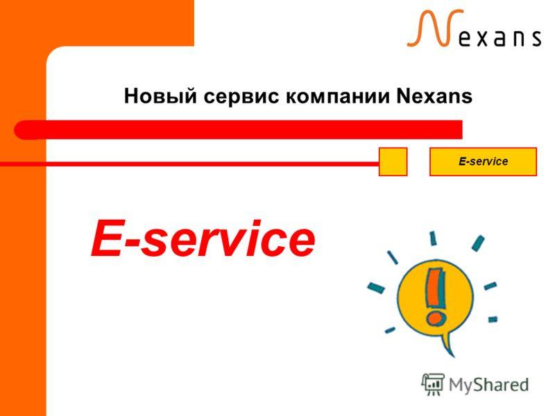 E-service Новый сервис компании Nexans E-service