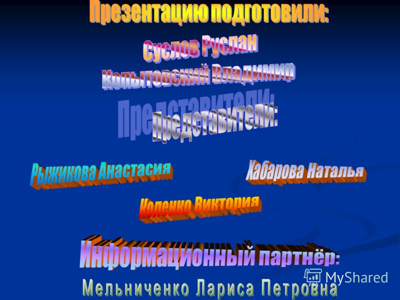 Основные черты гражданина, на примере А.Д.Сахарова.
