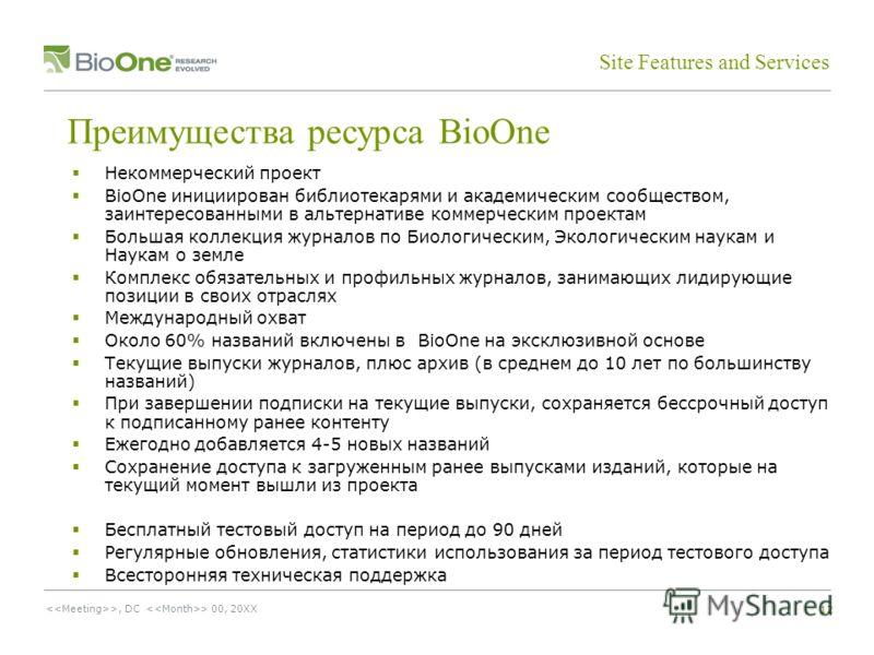 12 >, DC > 00, 20XX Преимущества ресурса BioOne Некоммерческий проект BioOne инициирован библиотекарями и академическим сообществом, заинтересованными в альтернативе коммерческим проектам Большая коллекция журналов по Биологическим, Экологическим нау