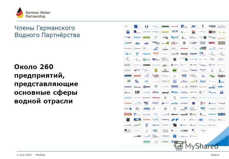 Folie 6 1. Juni 2010 Moskau Члены Германского Водного Партнёрства Около 260 предприятий, представляющие основные сферы водной отрасли