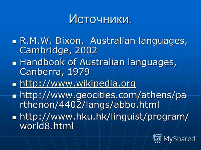 Источники. R.M.W. Dixon, Australian languages, Cambridge, 2002 R.M.W. Dixon, Australian languages, Cambridge, 2002 Handbook of Australian languages, Canberra, 1979 Handbook of Australian languages, Canberra, 1979 http://www.wikipedia.org http://www.w
