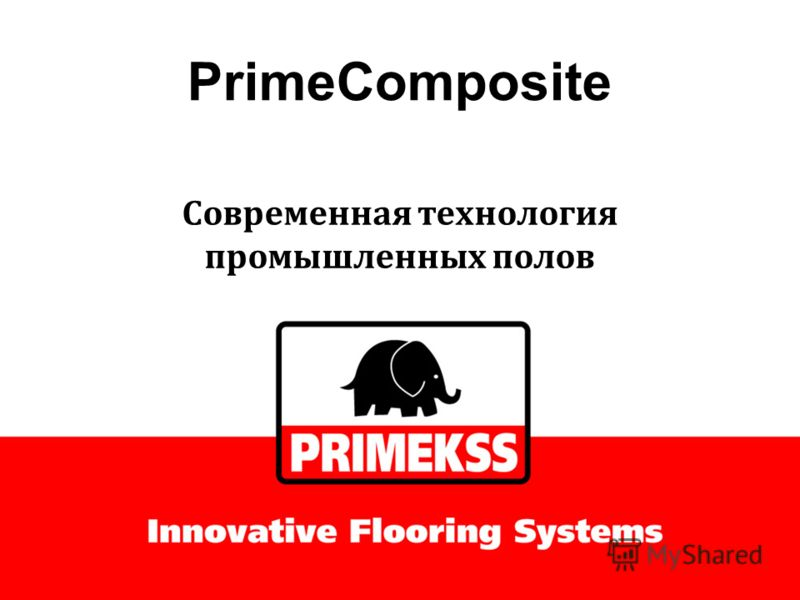 2013.06.15. PrimeComp PrimeComposite Cовременная технология промышленных полов