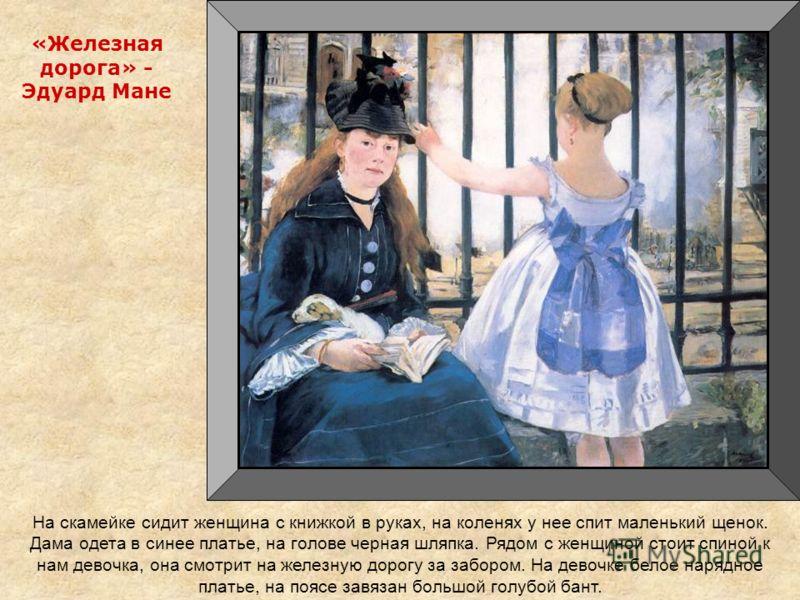 «Богатыри» - Васнецов Перед нами три русских богатыря, одетые в кольчугу и шлем. Мужчина посередине сидит верхом на черном коне, в одной руке у него копье, другу руку он поднес ко лбу, смотрит вдаль. Мужчина справа сидит на коричневой лошади, в руках